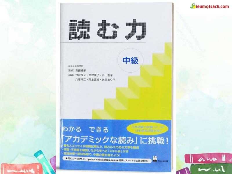 Siêu Mọt Sách giới thiệu Luyện đọc hiểu – Dokkai Kouryaku Nihongo Nouryoku Shiken