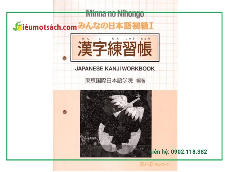Sách Minano Nihongo sơ cấp