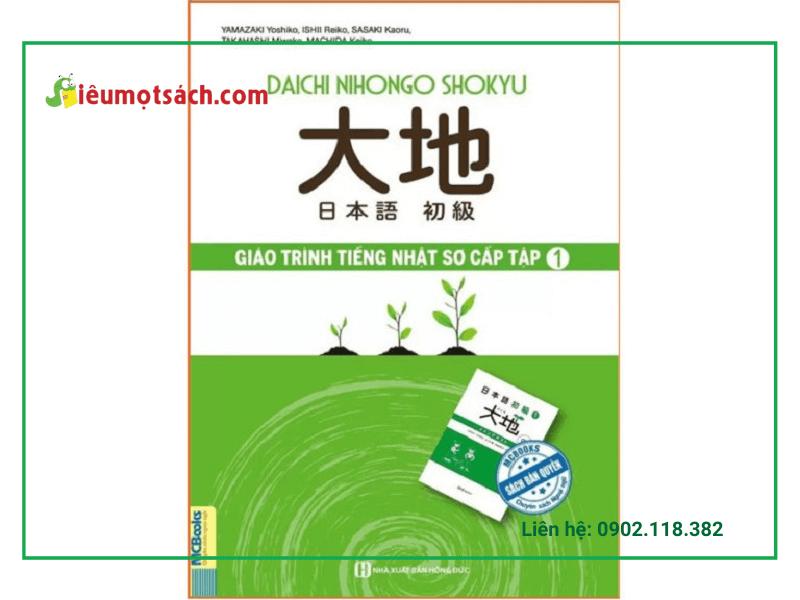 Sách luyện từ vựng tiếng Nhật Daichi Nihongo