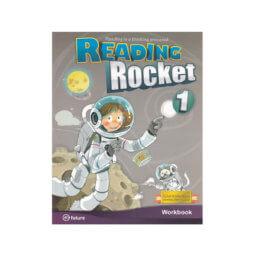 Reading Rocket 1 WB