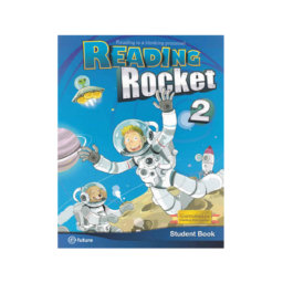 Reading Rocket 2 SB