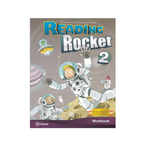 Reading Rocket 2 WB